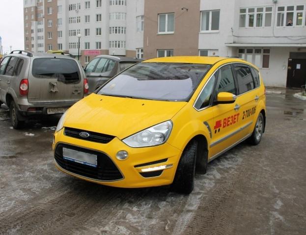 работа диспетчер такси в москве свежие вакансии