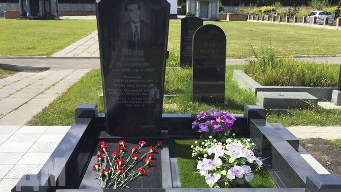 Памятники данила мастер саранск купить памятники на могилу фото и цены в челябинске