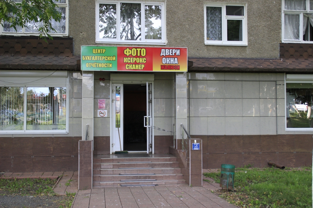 Печать фотографий в Саранске по 5,4 рублей за 10 на 15 | 682x1024
