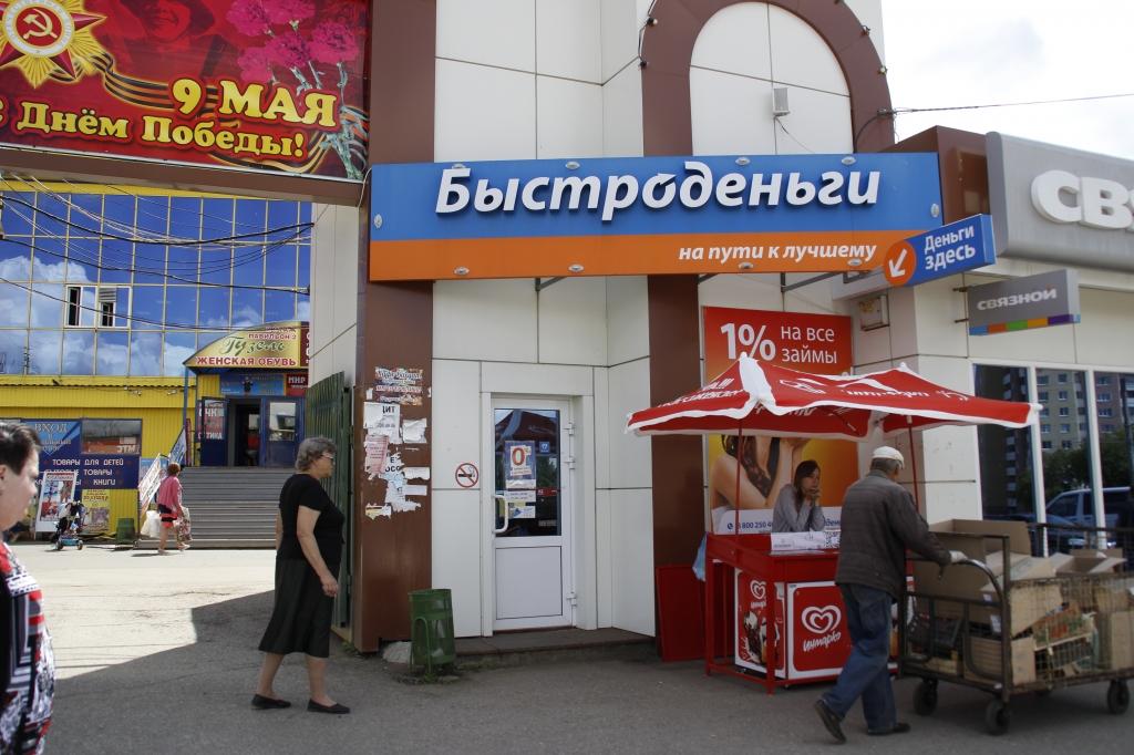 восточный банк оплата кредита онлайн с карты