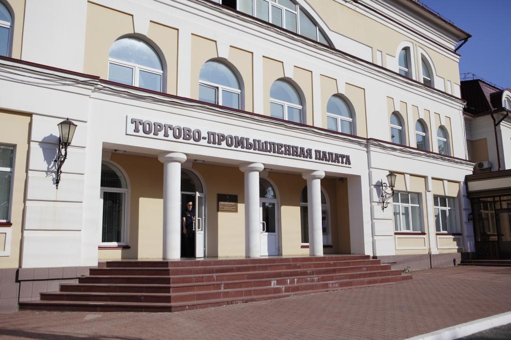 когда-нибудь торгово промышленная палата саранск фото таком
