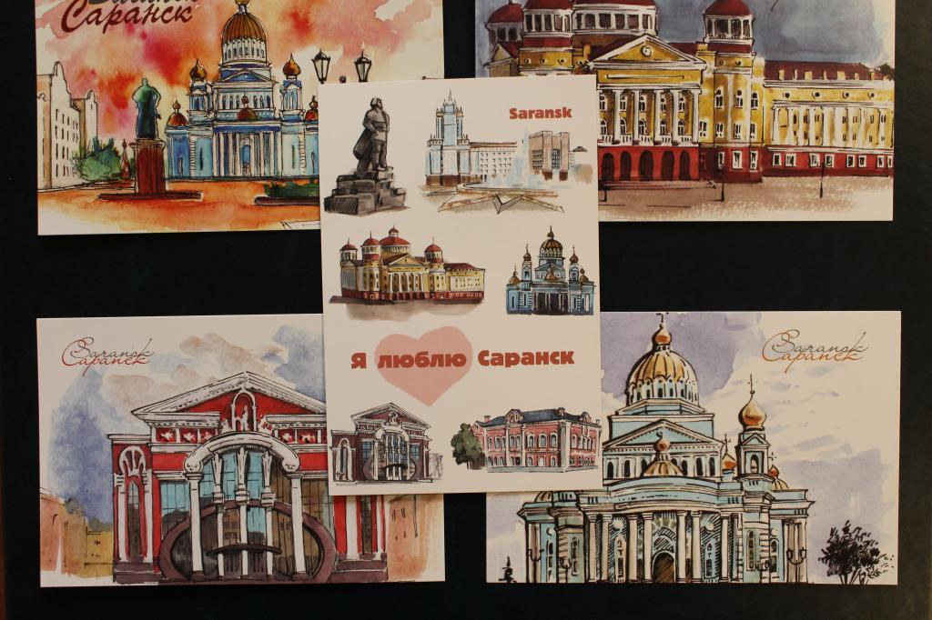 Открытки с видами саранска, открытки москве
