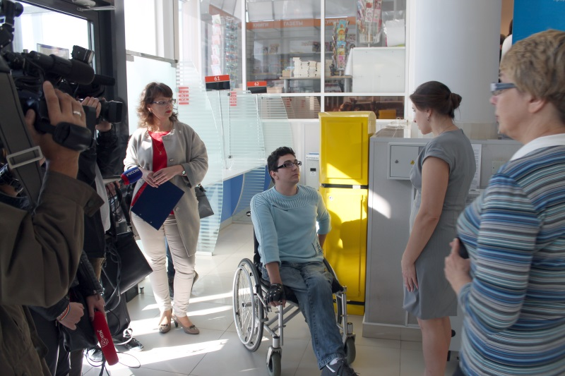 Инвалиды саранск знакомства