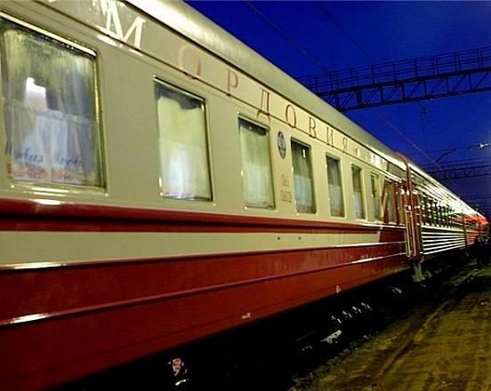 взаимодействие России купить билет на поезд санкт-петербург зубова поляна урока: анализ