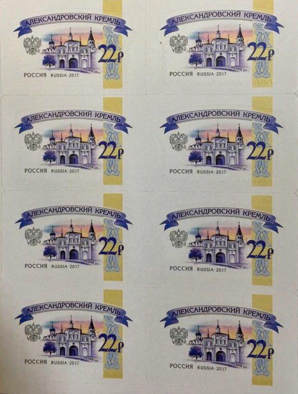 Сколько марок для отправки открытки по россии, прощальная масленица