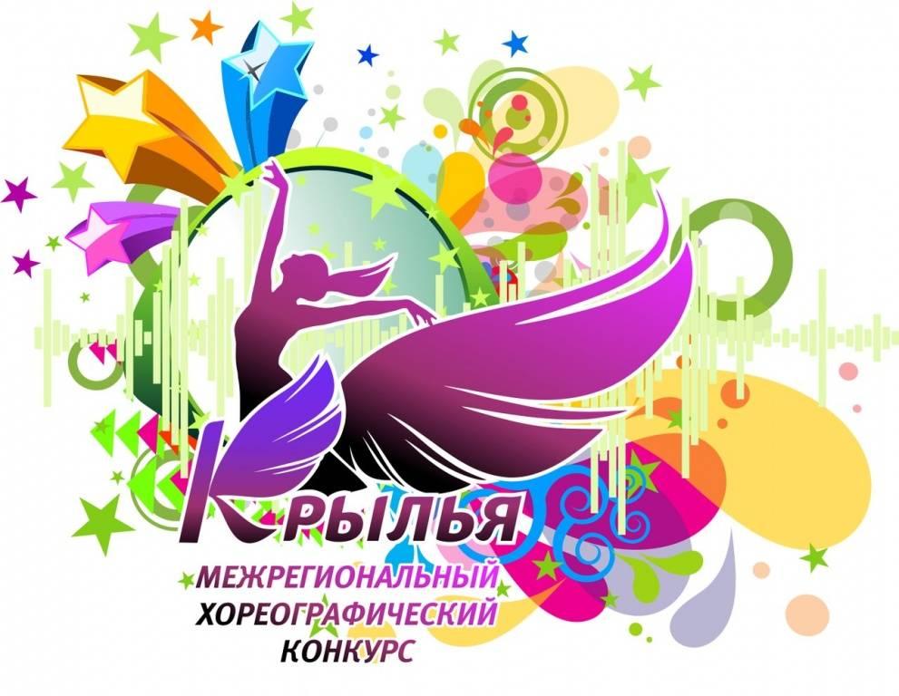 Днем рождения, фестиваль открыток конкурс