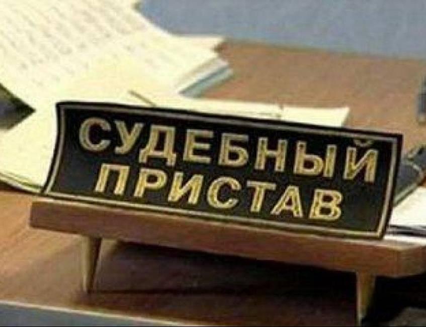 ВЗауралье судебные приставы проведут День приема жителей