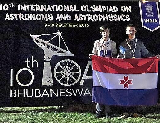 Иван Утешев одержал победу X интернациональную олимпиаду поастрономии иастрофизике