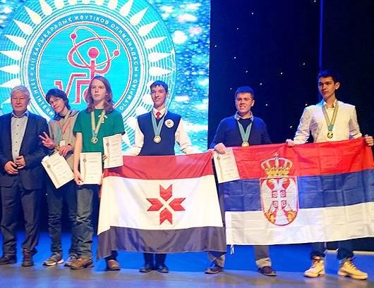 Москвичи завоевали гран-при международной Жаутыковской олимпиады