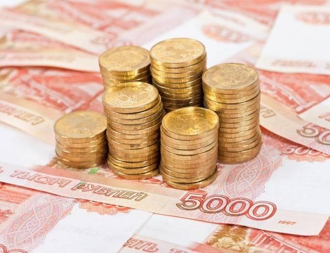 Задолженность по заработной плате в РФ снизилась на30% вначале зимы предыдущего 2016
