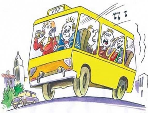 Поздравления с днём рождения водителя автобуса 259