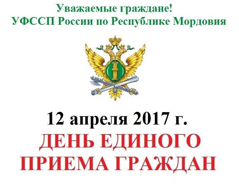 Диана шурыгина свежие новости 2017г