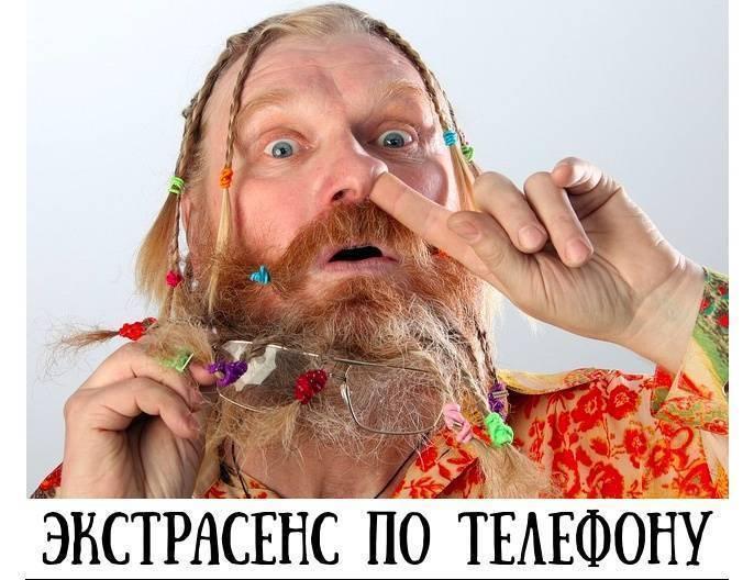 Экстрасенсы «исцелили» 2-х саранских пенсионерок за300 тыс. руб.