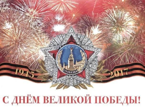 «Почта России» доставит ветеранам персональные пожелания от В. Путина сДнем Победы