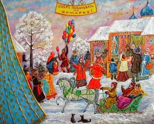 Скачать народную русскую песню ярмарка