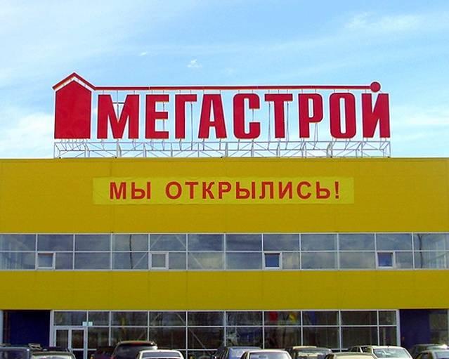 Metro - 1 (южный обход,13)