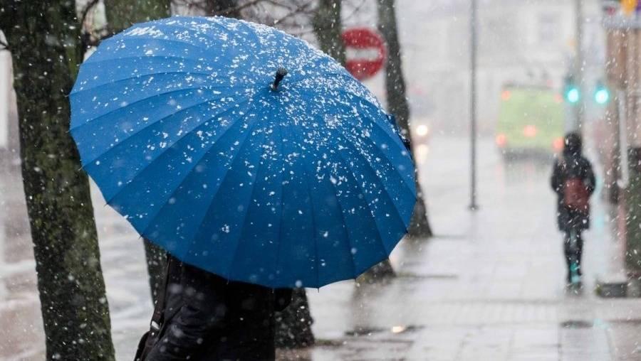 Вконце рабочей недели вгосударстве Украина погода немного ухудшится
