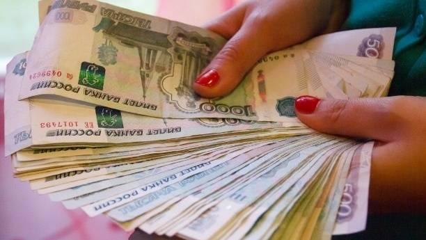 ВМордовии сотрудница Госкомитета заплатит штраф замошенничество