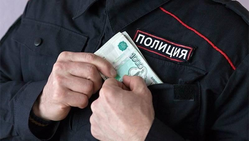 лет назначение сотруднику полиции наказания лишение права занимать должности замолк