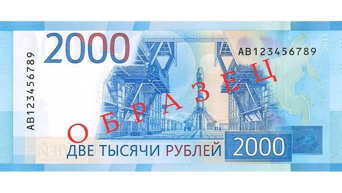 В Мордовии открыли «горячую линию» после появления новых денег