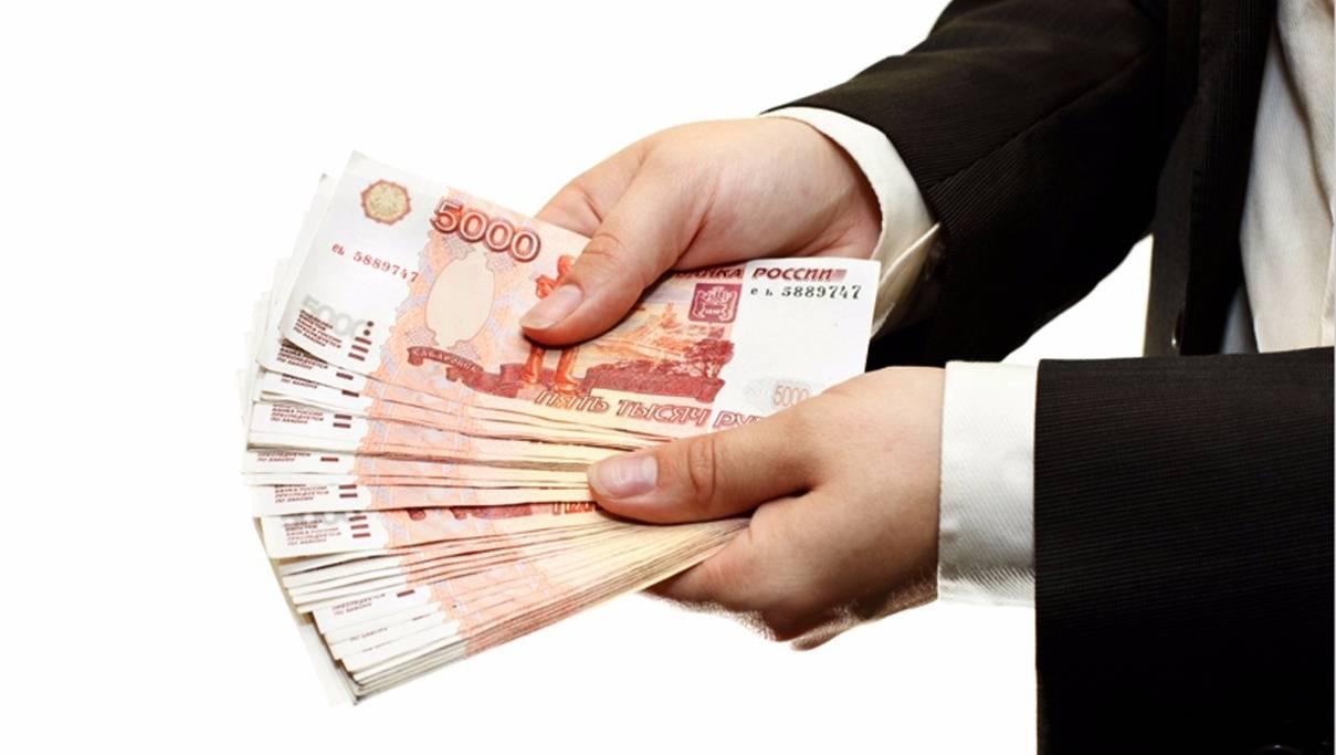 возврат займа наличными денежными средствами