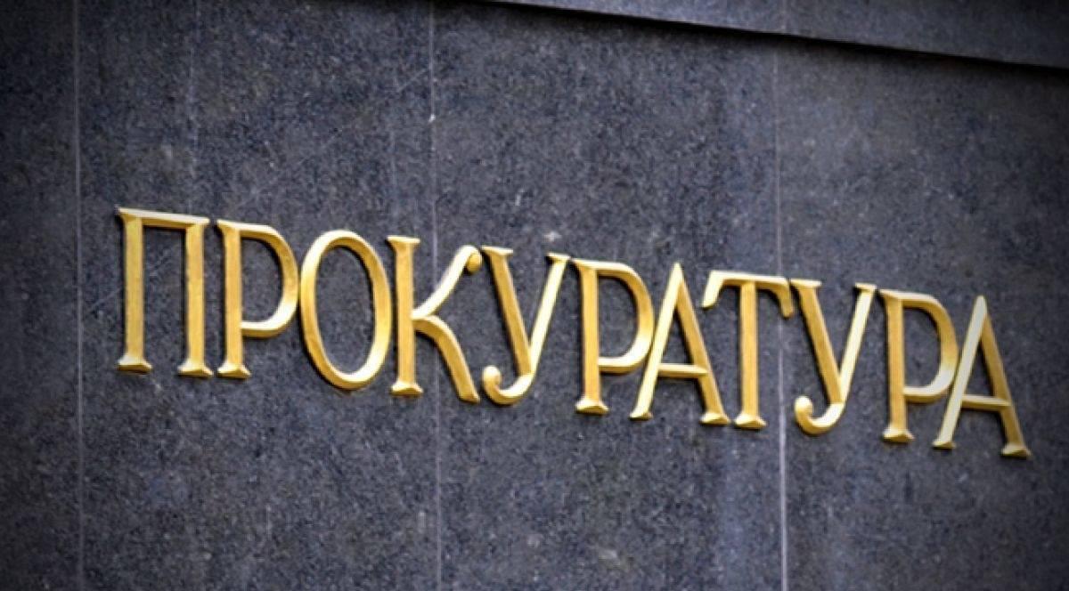 Генпрокуратура Ельниковского района выявила нарушения вработе психоневрологического интерната