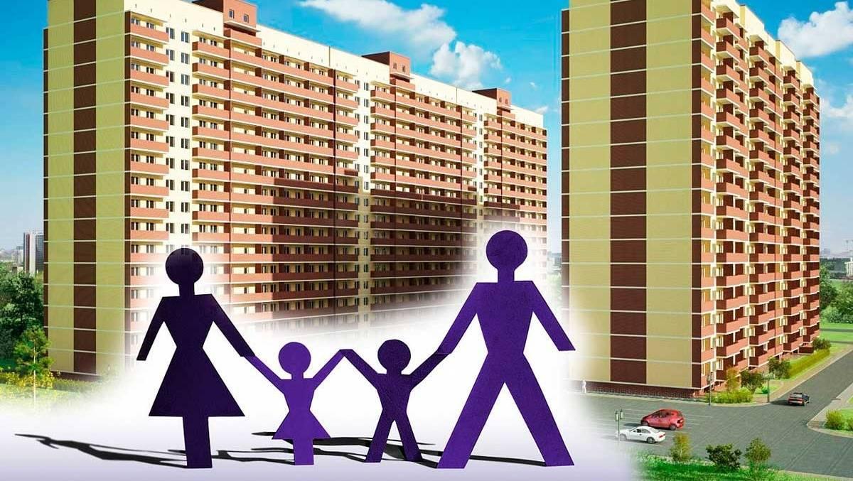 жилищные проблемы молодых семей