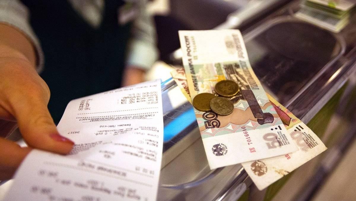 Составлен рейтинг русских  городов ссамыми небольшими  ивысокими зарплатами