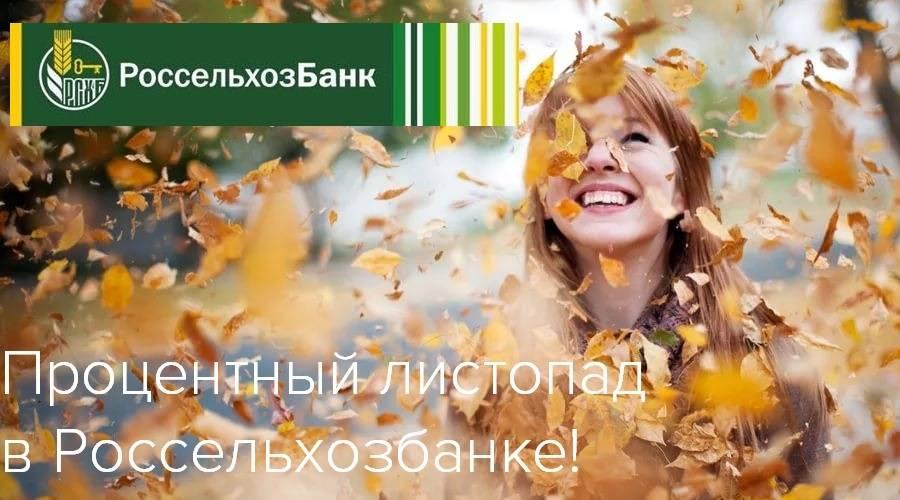 банки дающие кредиты без справок и поручителей без отказа на карту