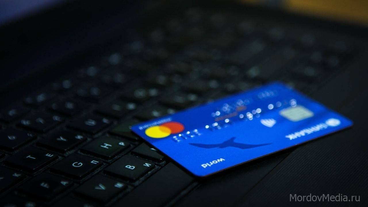 Кредит наличными с долгами спб