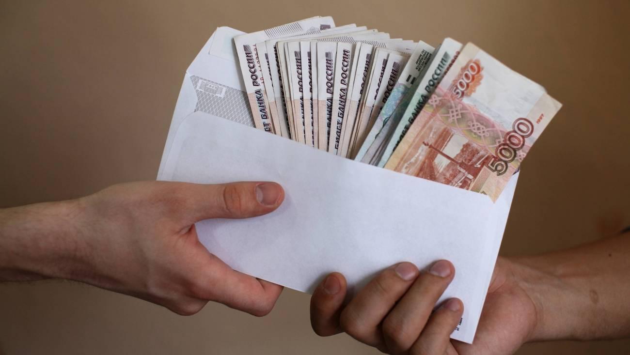 Взять деньги в долг в саранске