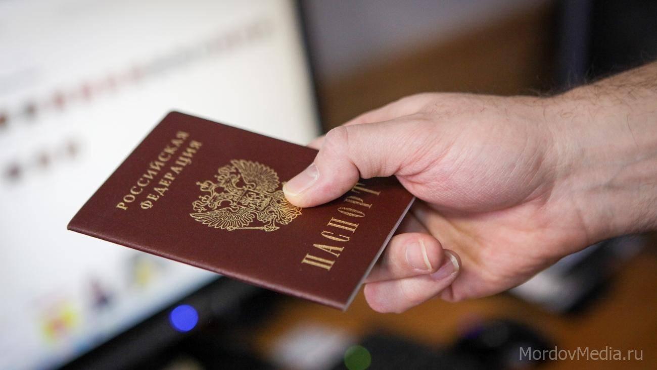 Кредит в рузаевке по паспорту