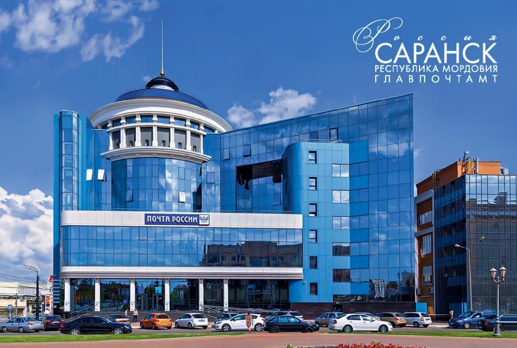 Почта россии тарифы международные открытки 5