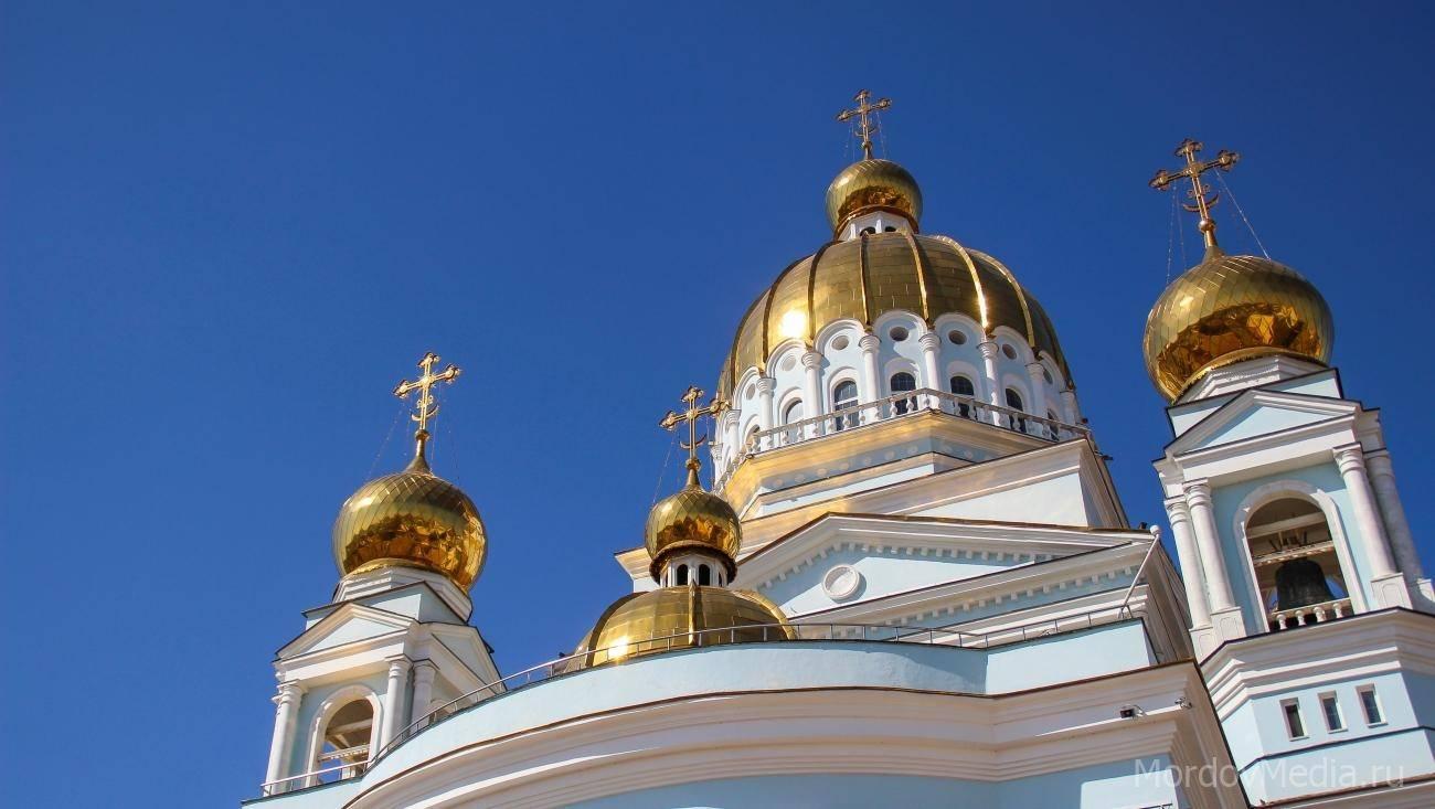 Церкви мордовии фото