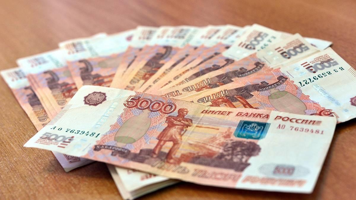окрестностях телави картинки пятитысячных рублей нас