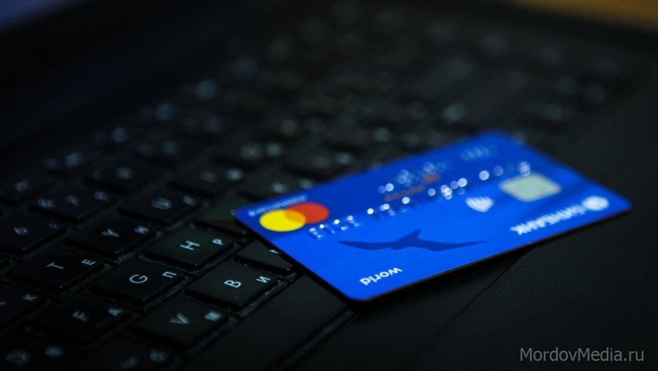кредитным организациям запрещается
