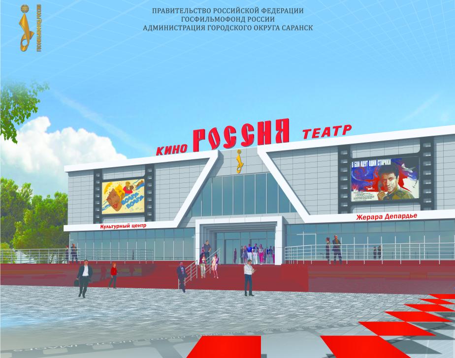 Депардье откроет вСаранске клуб для иностранцев, получивших русских паспорт