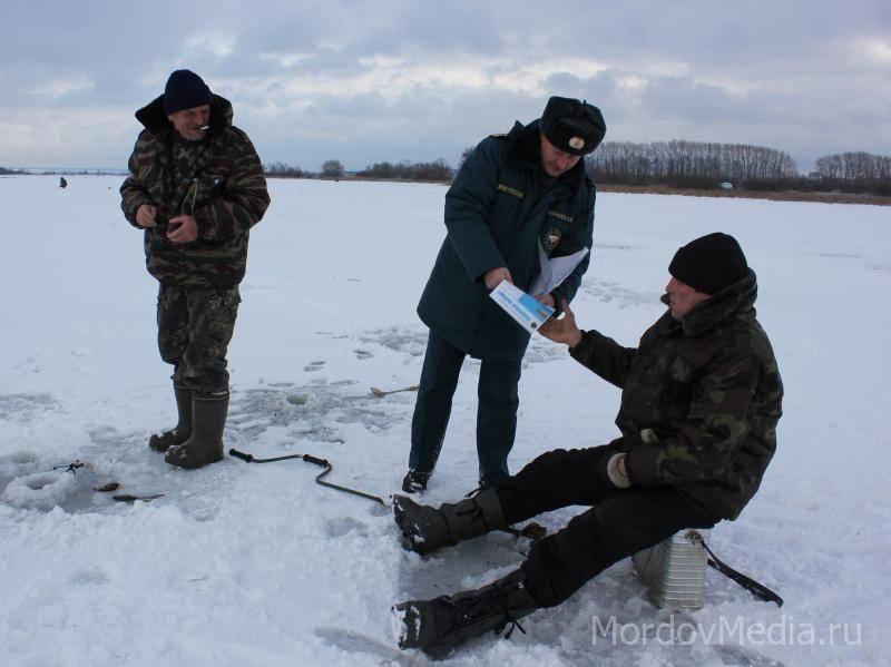 охотник и рыбалка саранск