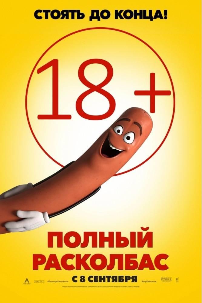 «Мультфильм Три Поросенка Кукольный» — 2011