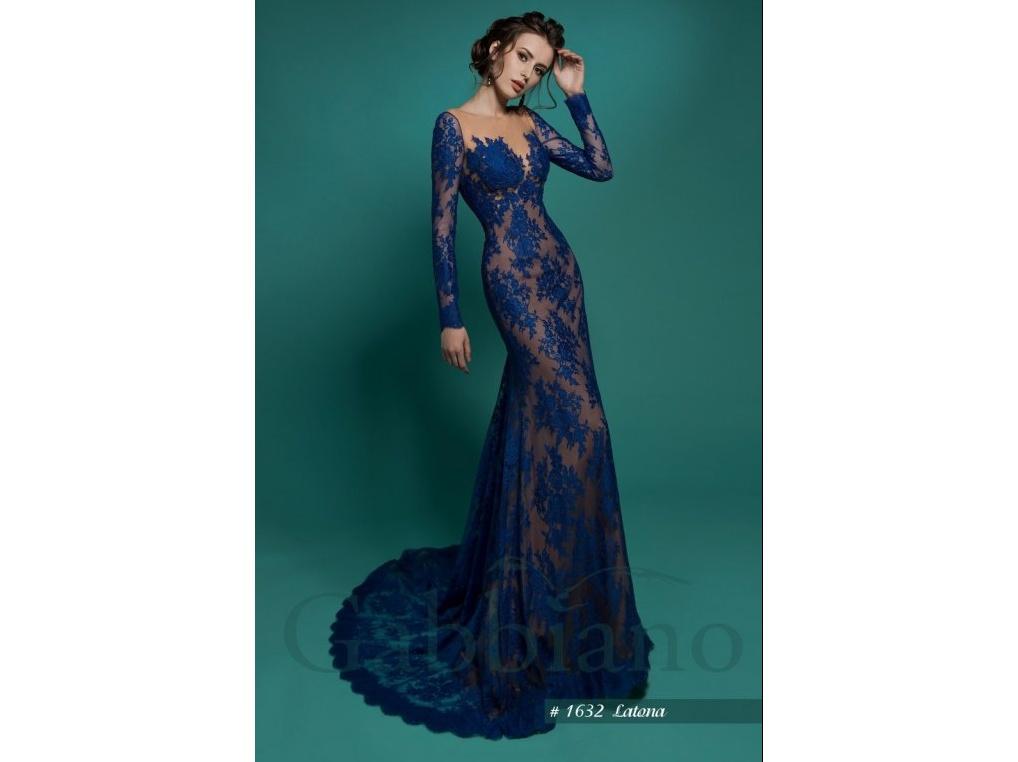 6e7dc999607 Купить Свадебное платье «Латония» в Саранске