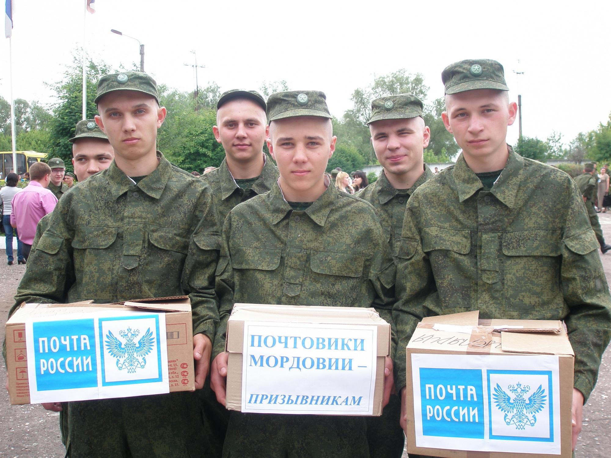 День почты России 2018 - Поздравок