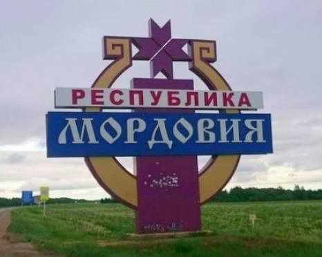 В воскресенье в Саранске будут «открывать» Мордовию