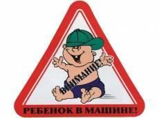 В Мордовии водителям напомнят о правилах перевозки детей