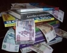 В Мордовии деньги на учебники с родителей школьников собирают незаконно