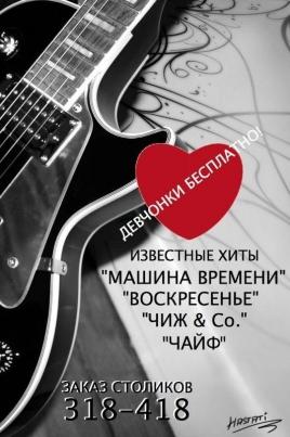 День святого валентина постер