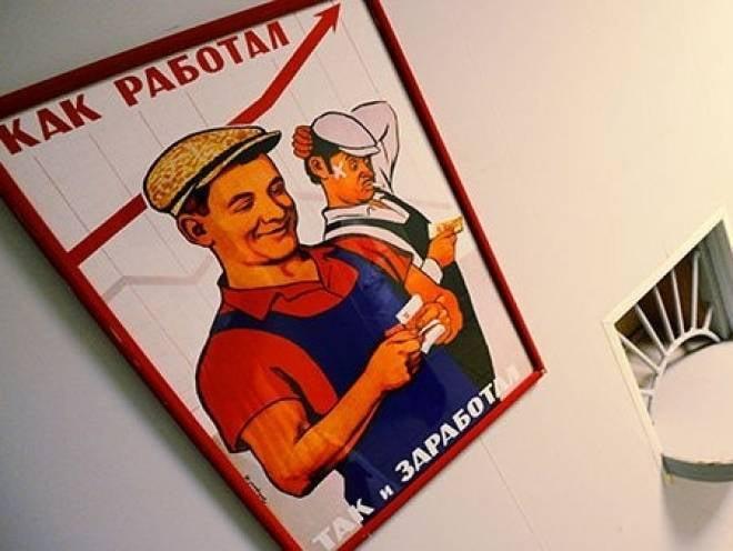 В конце года жители Мордовии заработали больше обычного