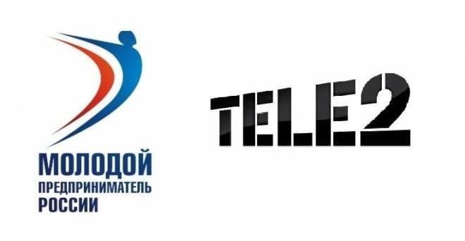 Tele2 поддержала идеи молодых предпринимателей Мордовии