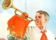 В России традиции пионерии возродят в новой форме