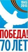 Ко Дню Победы в Мордовии ищут владельцев УАЗ-469