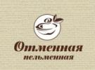 Кафе «Отменная пельменная»